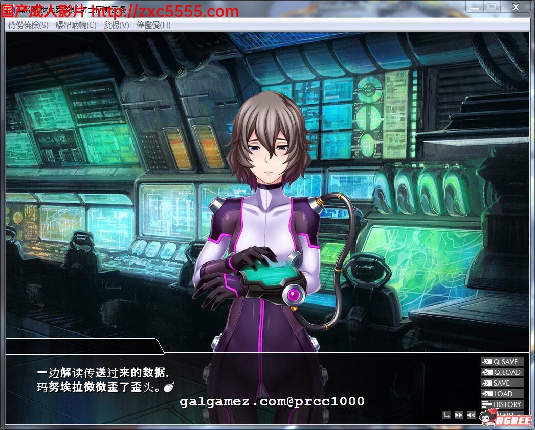 【拔作ADV/汉化】[黑Lilith] 漂流监狱克罗诺斯 PC+安卓云翻完整汉化版【980M】 6