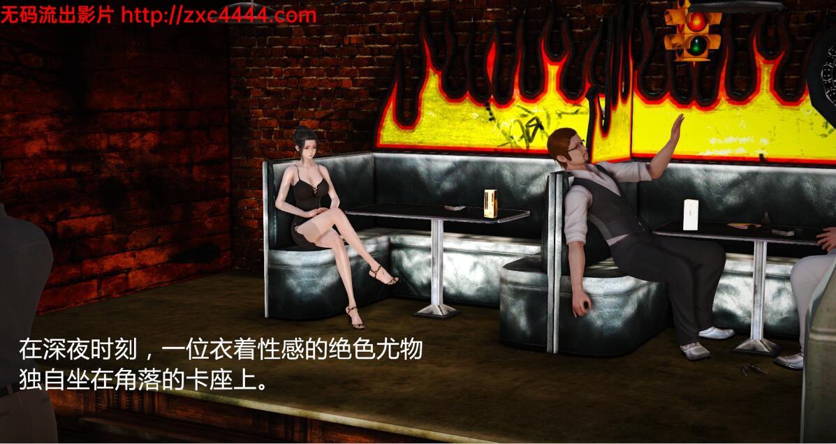 [3D全彩/中文/新作]肉欲的标靶/制服丝袜/御姐美足/强X轮X/人妻NTR[70M]