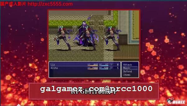 [RPG/中文/步兵]高塔之城的莉兹:官方中文步兵版+官方COS+存档+全CG[百度][800M] 9
