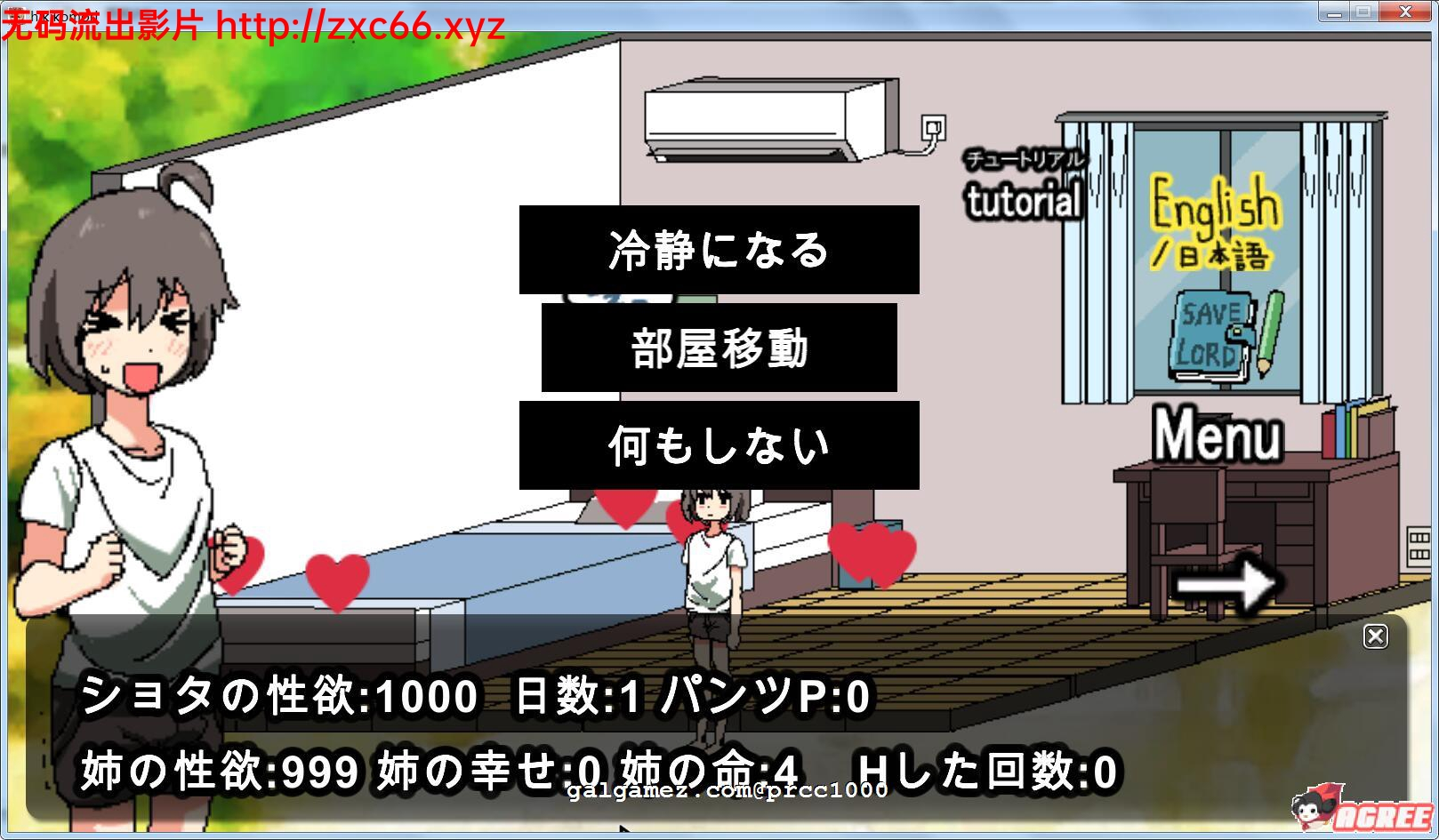 【互动SLG/像素风/动态】和家里蹲死宅女姐姐的エロ生活!完整正式版【980M】