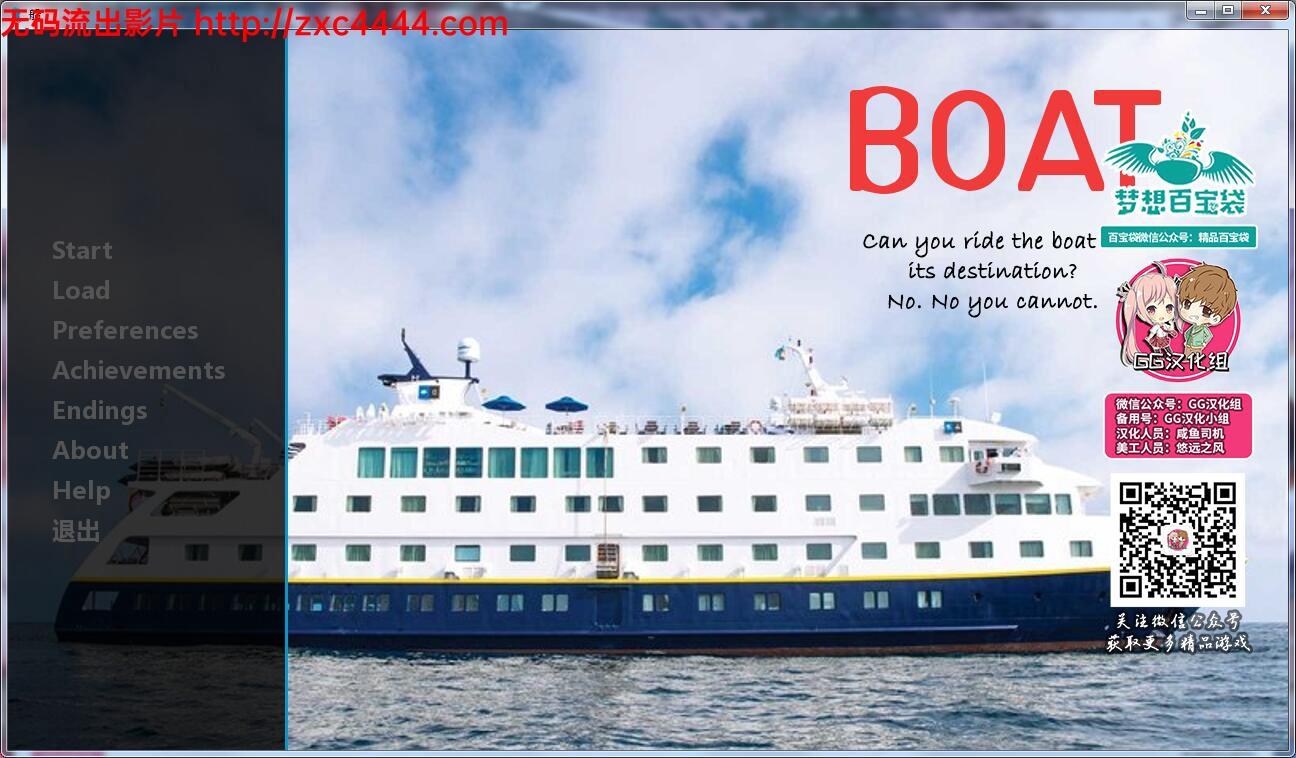 [探索SLG/孤岛求生/后宫大作]boat-船 PC+安卓精翻完结汉化版[百度][全CG/3G] 1