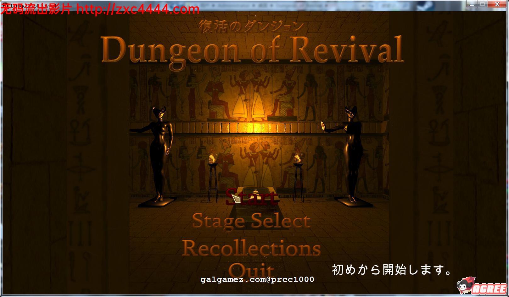 【ACT/3D/丧病】复生地牢 Dungeon of Revival DL完整正式版【1.8G】