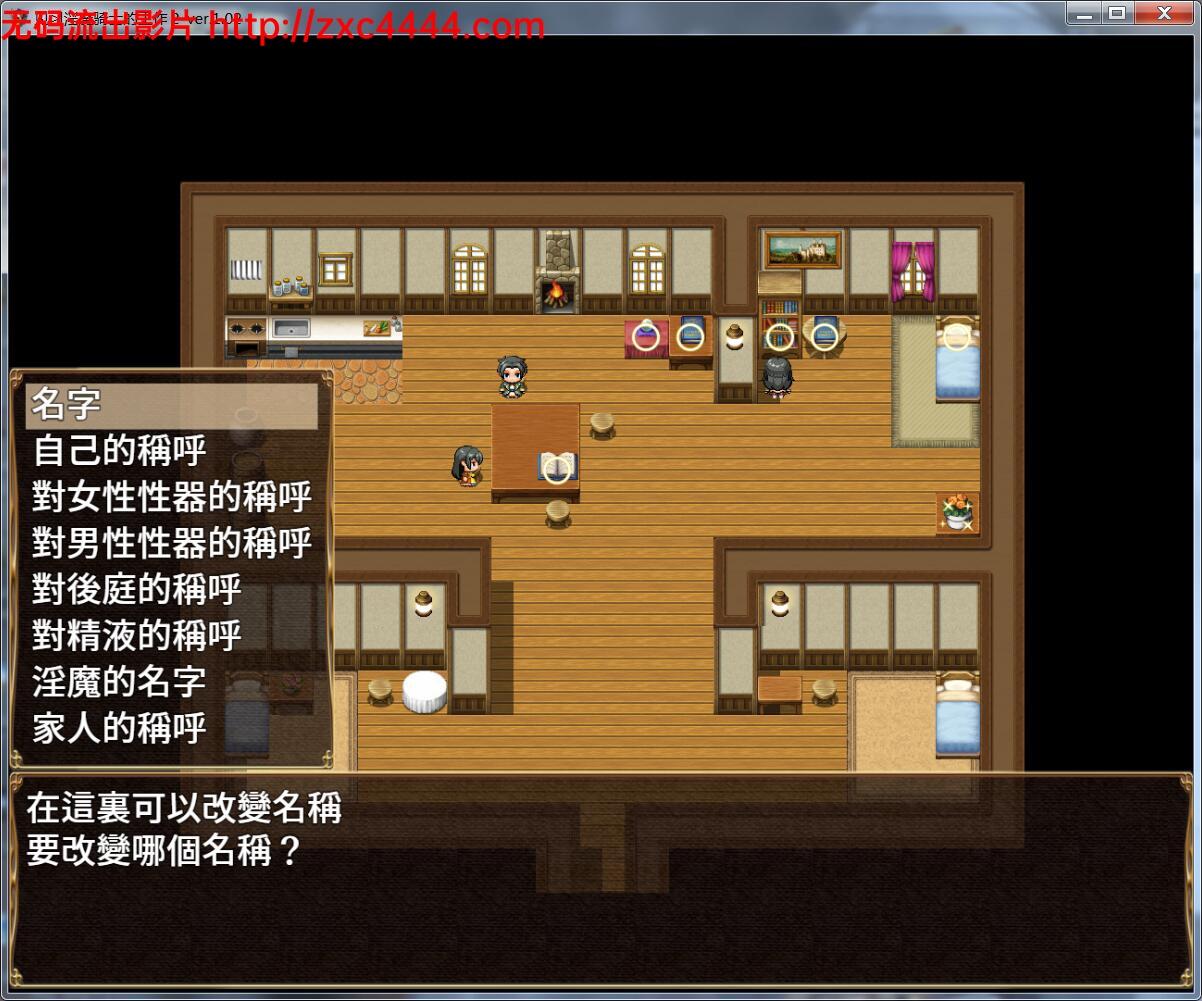 见习银魔与骑士的工作2!官方中文版+礼包码【PC+安卓/佳作RPG/中文/1.2G】10-25-05